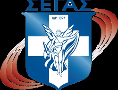 Ο ΜΕΑΣ ΤΡΙΤΩΝ στηρίζει την Ολυμπιονίκη μας Τασούλα Κελεσίδου