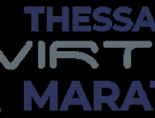 Παράταση έως 31 Ιανουαρίου στο εορταστικό Thessaloniki Virtual Marathon!