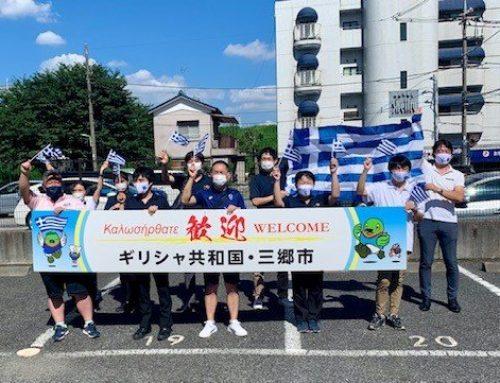 Ολυμπιακοί Αγώνες: Θερμή υποδοχή της ομάδας μας στην πόλη Μισάτο